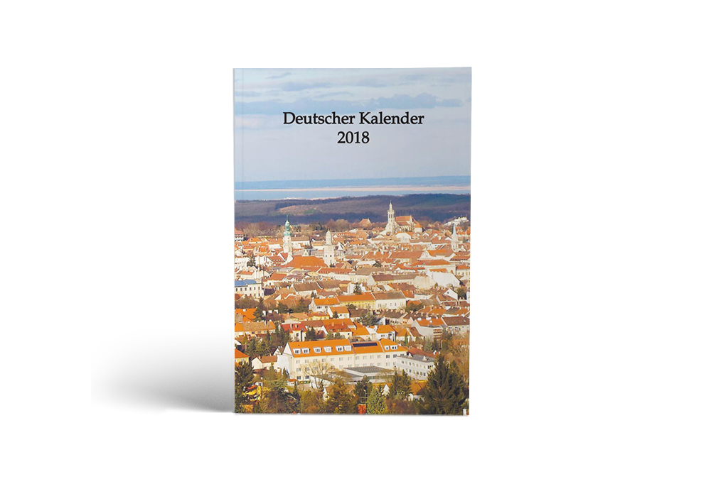 DK-2017
